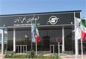 پروازهایی که قصد ماندگاری در زنجان ندارند