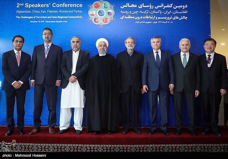البیان الختامی لمؤتمر طهران