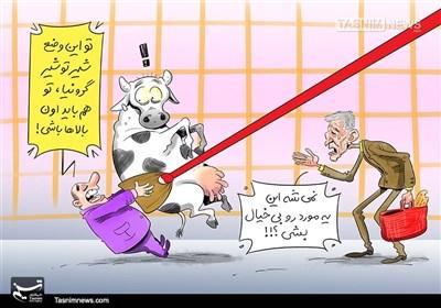 کاریکاتور/ به گرانفروشی ادامه میدهیم!!!