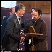 آیین پایانی یازدهمین جایزه ادبی جلال آل احمد