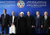 تہران میں 6 ملکی اسپیکرز کانفرنس