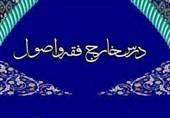 سمنان| 90 درس خارج از فقه در استانهای کشور شناسایی شده است