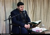 تلاوت حسینیپور در سیاُمین کرسی تلاوت تسنیم + عکس و فیلم