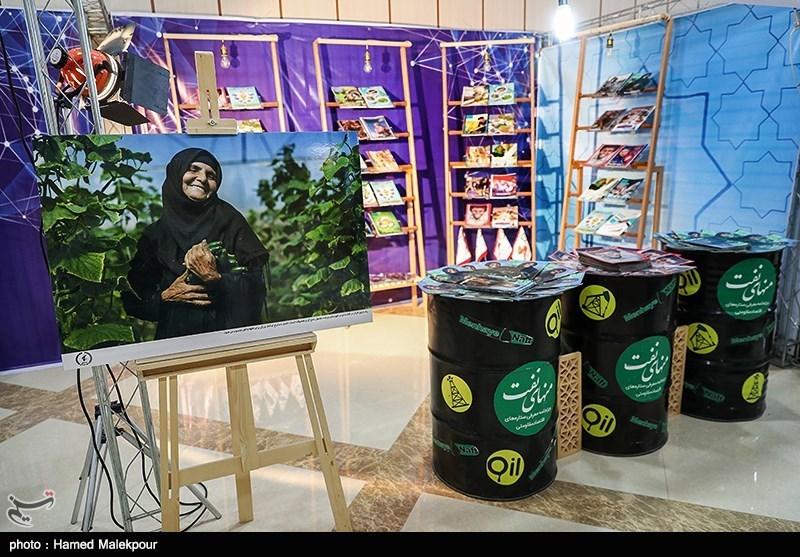 نمایشگاه دانش و پژوهش اقشار بسیج
