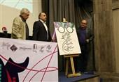 نشست رسانهای دوازدهمین جشن منتقدان و نویسندگان سینمایی ایران+پوستر