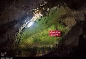 کلکسیون جذابیتهای گردشگری طبیعی زیر و روزمینی در مهاباد +تصاویر