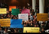 مراسم روز دانشجو در دانشکده ادبیات دانشگاه تهران