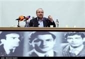 سخنرانی محمدباقر قالیباف در دانشکده حقوق دانشگاه تهران