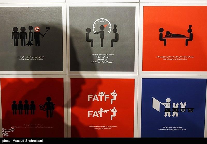 نمایشگاه کارتون و گرافیک (حق مسلم ماست)