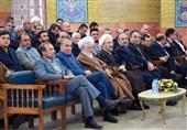 """همایش"""" سیاستمدار مفسر"""" در زنجان برگزار شد"""