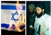 گزارش تسنیم| ابعاد جدید و ویژه از ارتباط حکمتیار با رژیم صهیونیستی