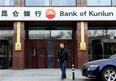 Iran, China Resume Banking Transactions