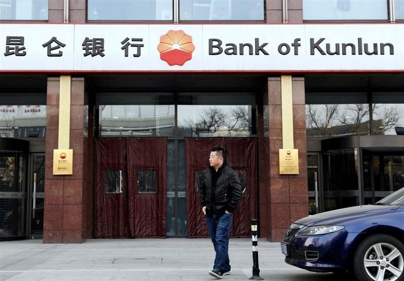 Iran, China Resume Banking Transactions