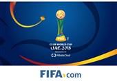 فوتبال جهان| برنامه بازیهای جام جهانی باشگاهها 2018 کامل شد