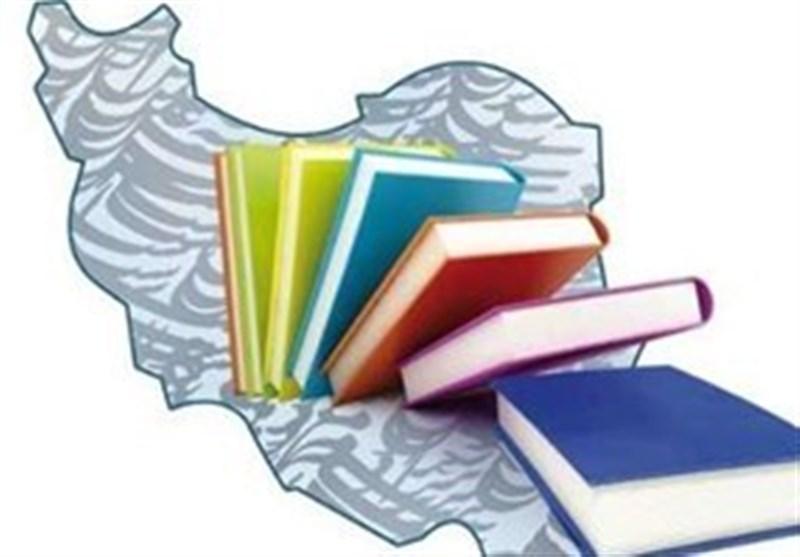 قاچاقچیان کتاب ایران سر از کابل درآوردند/ اژدهای هفتسر هر روز بزرگتر میشود