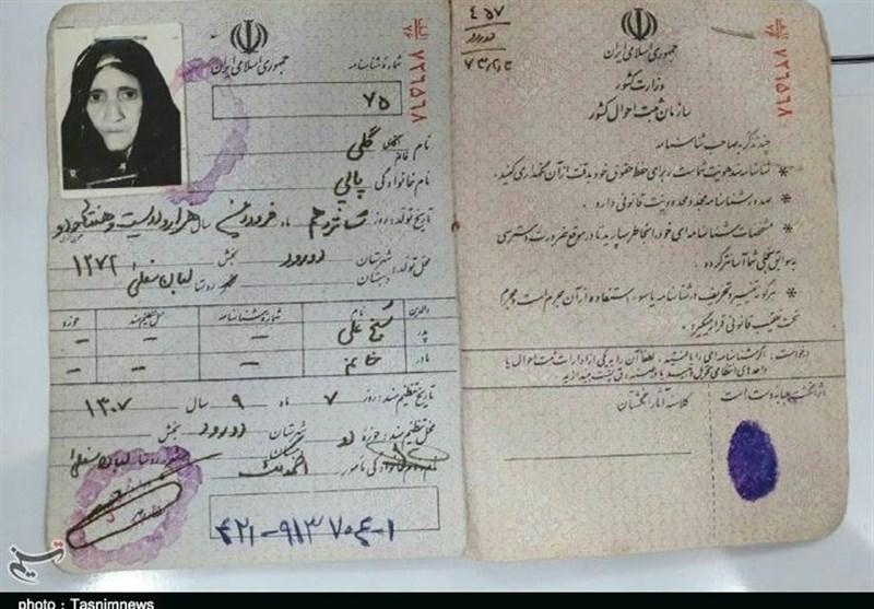 پیرترین زن ایران درگذشت+ عکس