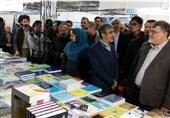 یاسوج میزبان سیصد و هشتادمین نمایشگاه کتاب استانی شد