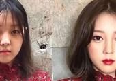 کمپین این روزهای دختران کرهای: لوازم آرایشیات را خرد کن