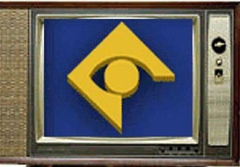 """خبرهای کوتاه رادیو و تلویزیون  مستند """"شورای انقلاب فرهنگی"""" امشب روی آنتن شبکه یک"""