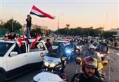 شادمانی مردم عراق از بازگشایی منطقه الخضراء