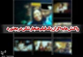 رئیس کل دادگستری خراسان شمالی: با متخلفان اکران فیلم هنجارشکن در بجنورد به شدت برخورد میشود