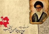 شیراز| شهید دستغیب در میان مردم و با مردم زندگی میکرد