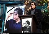 احمدرضا دالوند به منزلگاه ابدی بدرقه شد+عکس