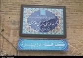 کاربری حسینیه جاجرمی بجنورد فرهنگی و قرآنی است
