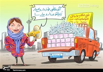 کاریکاتور/ سلبریتیهای همه چیزدان !!!