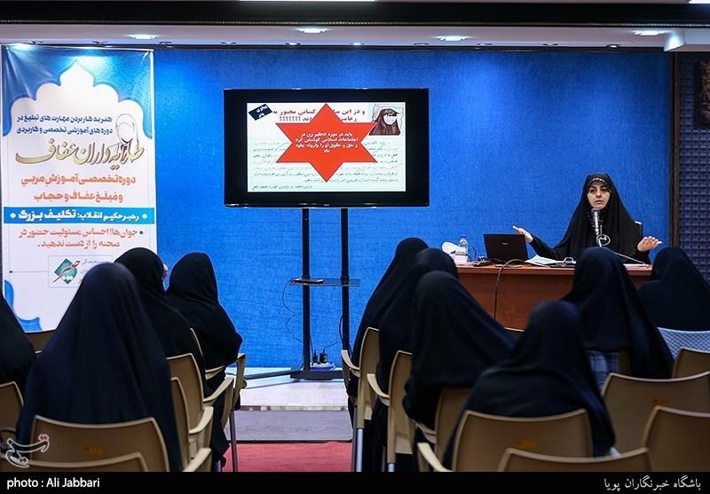 برگزاری دوره آموزشی مبلغین عفاف و حجاب