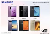 فروش انواع گوشیهای سامسونگ با قیمت مصوب