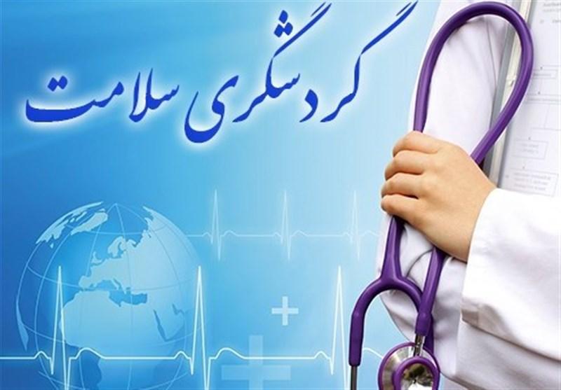 زیرساختهای گردشگری سلامت در اردبیل فراهم میشود