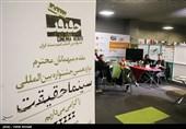 اعلام نامزدهای بخش هنر و تجربه جشنواره سینما حقیقت