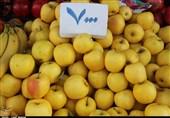 میوه شب عید کهگیلویه و بویراحمد خریداری شود