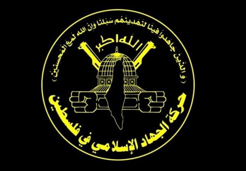 جهاد اسلامی: تشدید عملیاتهای مقاومت واکنش طبیعی به جنایت اسرائیل است