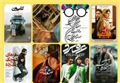 فهرست کامل نامزدهای دوازدهمین جشن منتقدان و نویسندگان سینمایی ایران