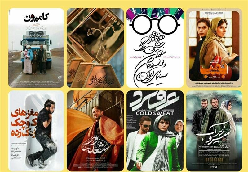 اختتامیه دوازدهمین جشن منتقدان نویسندگان و سینمای ایران / گلهی «کیومرث پوراحمد» و پاسخ «فارابی»