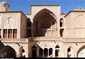 کاشان| خانه عباسیان زیباترین بنای مسکونی ایران+تصاویر