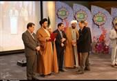 اجلاس استانی نماز در یاسوج به روایت تصویر