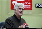 """زنگ خطر """"سالمندی جمعیت ایران"""" به صدا در آمده است"""