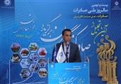 40 بنگاه اقتصادی در منطقه ویژه اقتصادی خراسان جنوبی فعال است