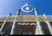 نگاهی به آوردههای جشنواره ملی تولیدات مراکز استانهای صدا و سیما برای خراسان شمالی