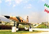 موزه انقلاب اسلامی و دفاع مقدس استان قم افتتاح میشود