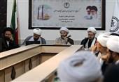 ستاد بزرگداشت 40 سالگی انقلاب اسلامی تشکیل شد