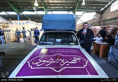 اعطای ۱۰۰ جهیزیه به زوج های جوان