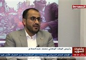 Ansarullah: Saudi Should Stop Aggression on Yemen If It Wants Security