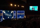 کنگره حزب ندای ایرانیان برگزار شد
