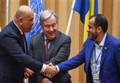 تحلیل افقهی از نشست سوئد؛ توافقات طرفهای یمنی قابل اجراست؟