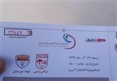 بهای بلیت دیدار تراکتورسازی – فولاد خوزستان تنها 500 تومان است + عکس