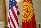 امیدواری آمریکا به امضای توافق جدید همکاری با قرقیزستان